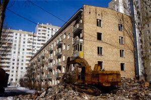 Полный список хрущевок вошедших в программу реновации Москвы